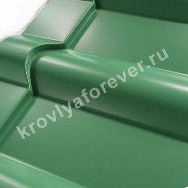 GreenCoat Pural