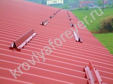 Уголковые снегозадержатели на крышу