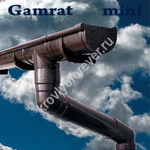 Маленький водосток Гамрат